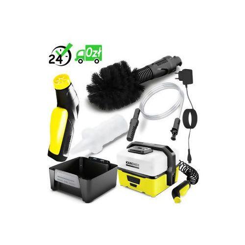 Karcher Outdoor Cleaner OC 3 Adventure