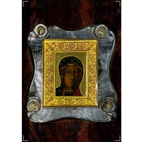 Kartka pocztowa sanktuarium (7) marki Fundacja lux veritatis