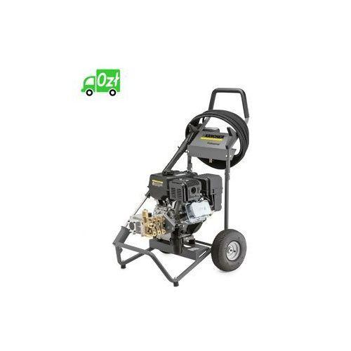 Karcher HD 7/20 G