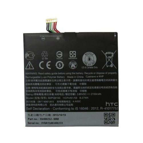 HTC One A9 / B2PQ9100 2150mAh 8.27Wh Li-Polymer 3.8V (oryginalny), B2PQ9100