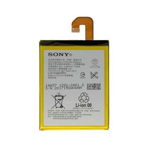 Bateria Sony Xperia Z3 D6603 LIS1558ERPC 3100mah Oryginalna, LIS1558ERPC