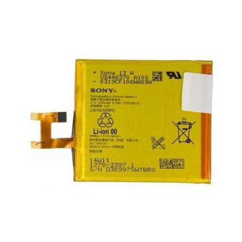 Bateria Sony Xperia M2 D2303 LIS1551ERPC 2330mah Oryginalna