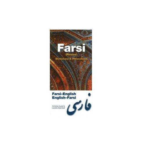 Farsi (Persian)-English / English-Farsi (Persian) Dictionary& Phrasebook