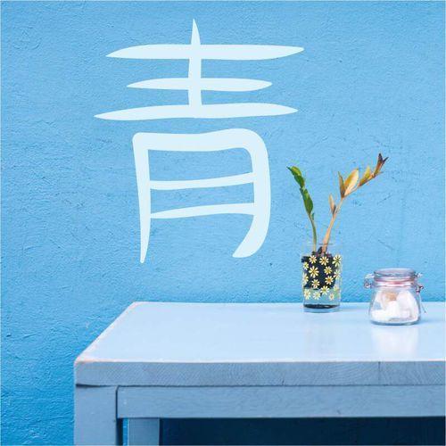 Wally - piękno dekoracji Szablon malarski japoński symbol niebieski 2174