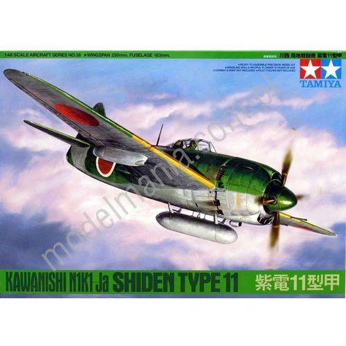 Kawanishi Shiden Type 11, MT-61038 (2475552)