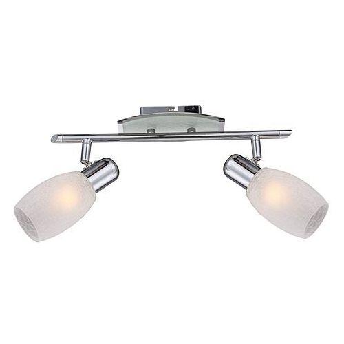 Globo Kinkiet lampa oprawa ścienna cyclone 2x40w e14 chrom/srebrny 54917-2 (9007371234561)