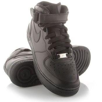 Nike Air Force Oferta