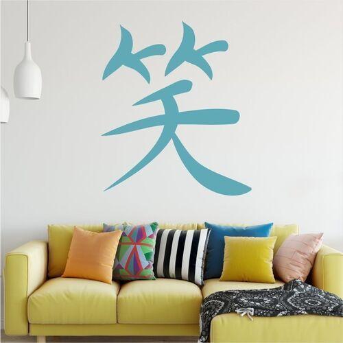 Wally - piękno dekoracji Naklejka na ścianę japoński symbol uśmiech 2161