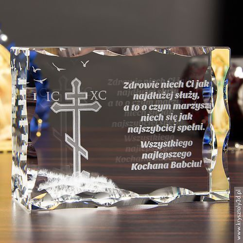 Krzyż Prawosławny 3D • duży, żłobiony kryształ 3D • GRAWER 3D