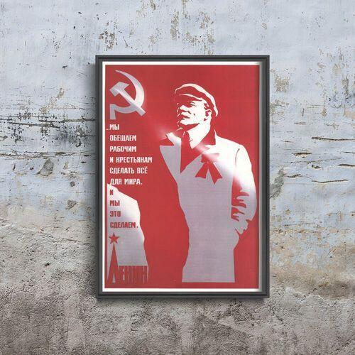 Plakat w stylu vintage plakat w stylu vintage radziecka sztuka z leninem marki Vintageposteria.pl