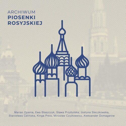 Archiwum piosenki rosyjskiej (Płyta CD) (5906409119365)