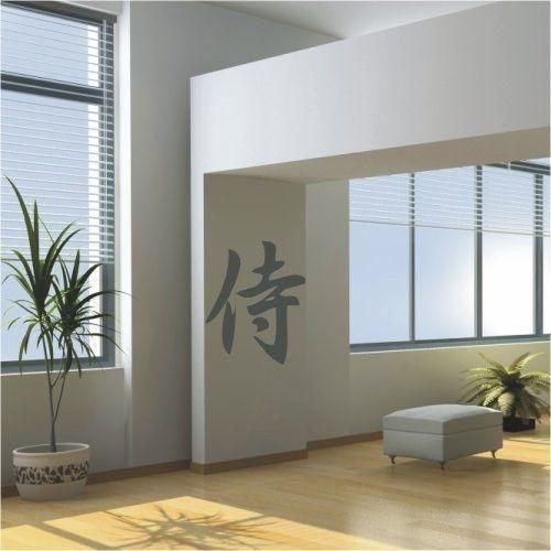 Naklejka welurowa japoński samuraj 0766 marki Wally - piękno dekoracji