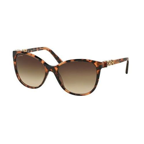 Okulary słoneczne bv8145bf asian fit 529413 marki Bvlgari