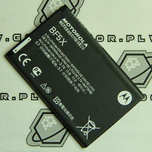 Bateria  bf5x 1500mah bulk wyprodukowany przez Motorola