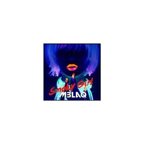 Ais Sexy beat (ltd) (spkg) (ep) (8809309179989)