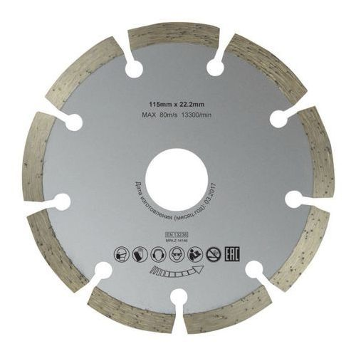 Tarcza diamentowa segmentowa 115 mm, DAB55581