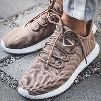 Adidas Tubular Shadow (AC7013)