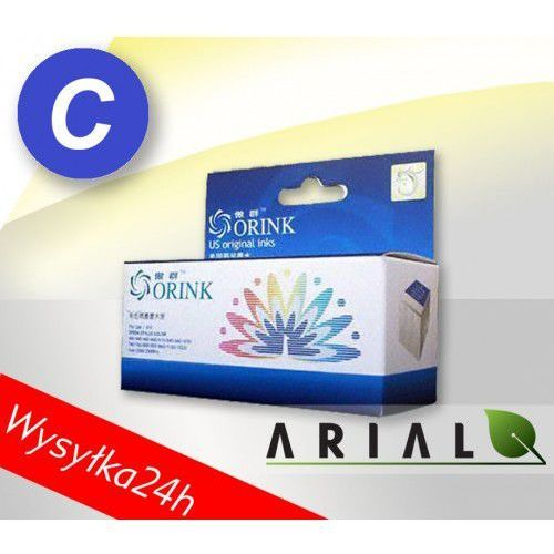 Orink Tusz do brother lc125xl j4610dw j4710dw dcpj4110dw