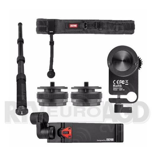 Zhiyun Weebill Lab Creator Accessory Kit (6970194085548)