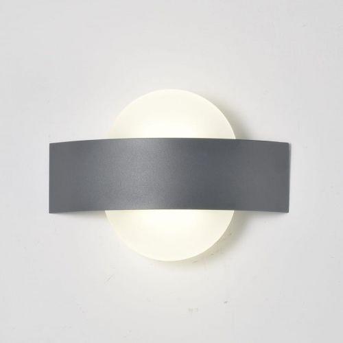 Faeto kinkiet lp-1444/1w rg 22cm szary marki Light prestige