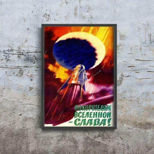 Plakat retro do salonu Plakat retro do salonu Chwała zdobywcom wszechświata