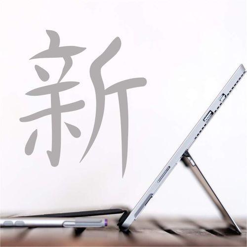 szablon do malowania japoński symbol nowy 2169