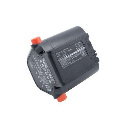 Cameron sino Gardena trimmer easycut and comfortcut / 09840-20 2500mah 45.00wh li-ion 18.0v () (4894128110200)