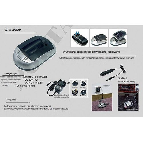 """gustaf"" kacper gucma Sony np-bn1 / casio np-120 ładowarka avmpxse z wymiennym adapterem (gustaf)"