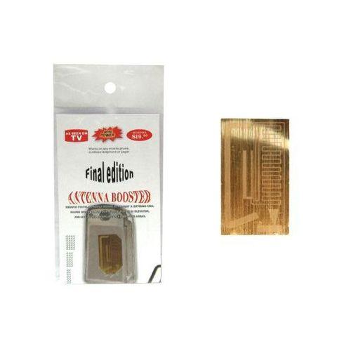 Wzmacniacz sygnału komórkowego GSM