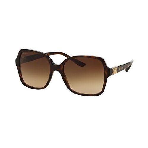Okulary Słoneczne Bvlgari BV8164BF Asian Fit 504/13, kolor żółty
