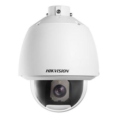 Ds-2de5230w-ae kamera ip obrotowa 2 mpix 30x zoom marki Hikvision