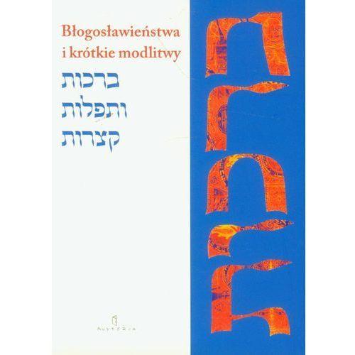 Kalendarz żydowski 2012/2013 (9788389129611)