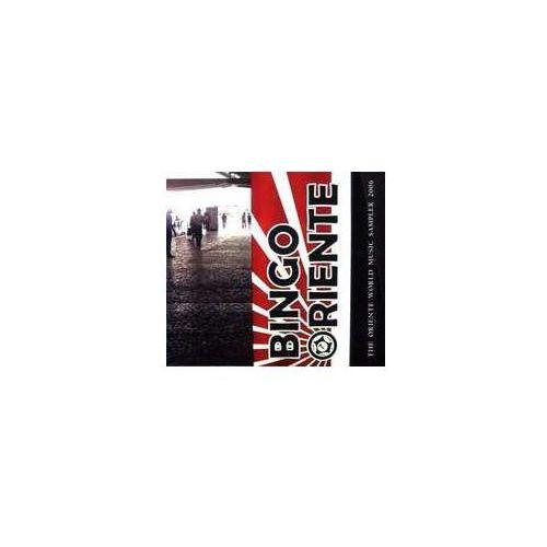 Oriente Bingo  - world music sampler 2006 (4025781106020)