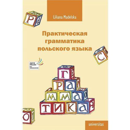 Praktyczna Gramatyka Języka Polskiego (2012)