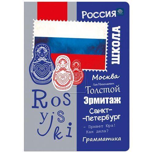 Brulion tematyczny A5/80 kartek Język rosyjski [5 szt.], 51336