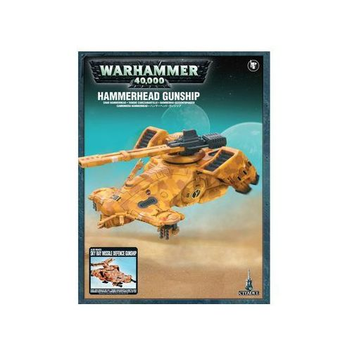 Gamesworkshop Hammerhead gunship (56-11)  99120113028 (5011921045624)
