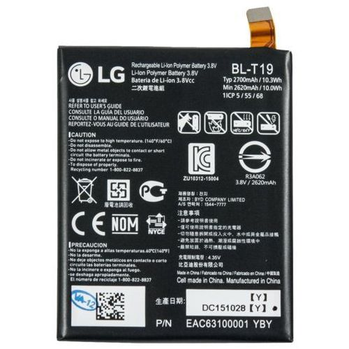 LG Nexus 5X H791 / BL-T9 2700mAh 10.03Wh Li-Polymer 3.8V (oryginalny), BL-T9