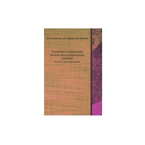 Staniny I Korpusnye Detali Metallorezhuschih Stankov Raschet I Konstrurovanie