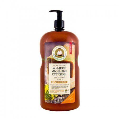 Apteczka agafii Recepty babci agafii - 100% naturalne płynne wiórki mydlane do prania ręcznego - gorczycowe (4680019152998)