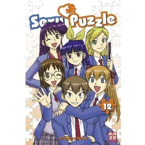 Inoue, kazurou Sexy puzzle. bd.12