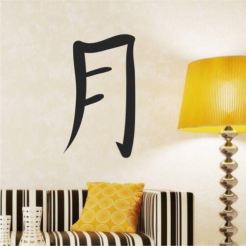 Naklejka na ścianę japoński symbol księżyc 2190 marki Wally - piękno dekoracji