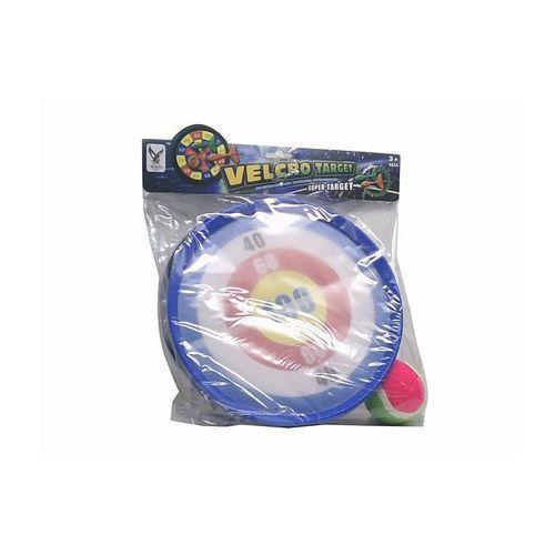 Icom Catch ball 23 cm (6927092315086)