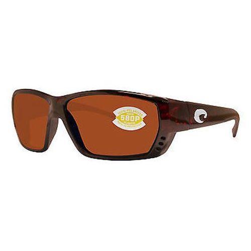 Okulary Słoneczne Costa Del Mar Tuna Alley Polarized TA 10GF OCP, kolor żółty