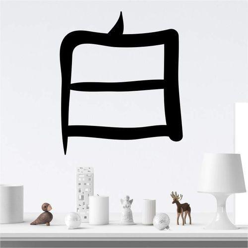 Szablon do malowania japoński symbol bialy 2171 marki Wally - piękno dekoracji