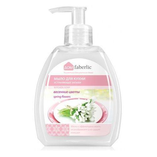 Faberlic - Mydło kuchenne usuwające nieprzyjemne zapachy, wersja wiosenne kwiaty art. 11800, 01333