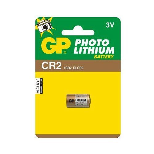 Zapasowa bateria CR2