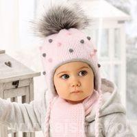 Komplet 38-405 czapka+szalik rozmiar: uniwersalny, kolor: wielokolorowy, ajs marki Ajs