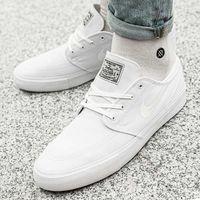 Nike SB Zoom Stefan Janoski Canvas (AR7718-100), kolor biały