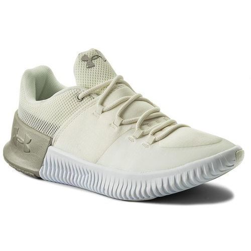 Under armour Buty - ua w ultimate speed 3019908-100 wht