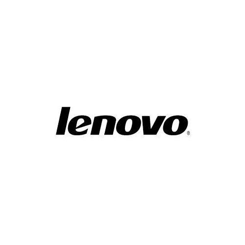 Lenovo x3650 M5 10C E5-2650v3 2.3GHz 16GB 0HDD (5051045201407)